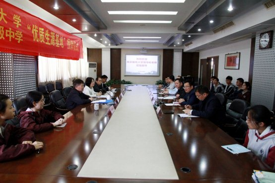 "C:\Users\hp\Desktop\20190508南京邮电大学与我校建立""优质生源基地""授牌仪式\IMG_7917.JPG"