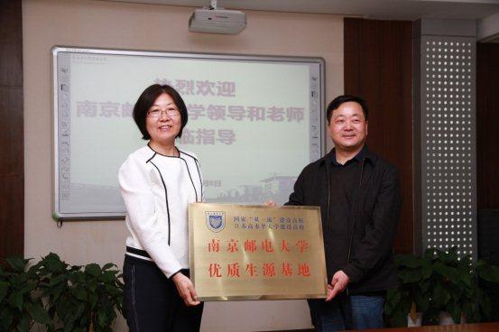 "C:\Users\hp\Desktop\20190508南京邮电大学与我校建立""优质生源基地""授牌仪式\IMG_7950.JPG"