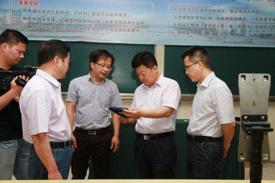 C:\Users\hp\Desktop\20190604南京市教育局局长检查我校高考相关工作\IMG_9239.JPG